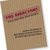 Добави сайт директория
